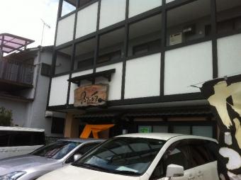 AkashiFujikichi_001_org.jpg
