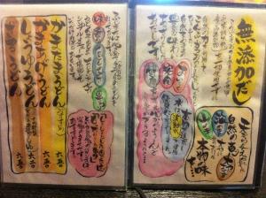 AkashiFujikichi_002_org.jpg