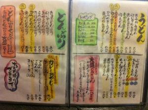 AkashiFujikichi_003_org.jpg