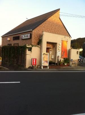 AridagawaTsukinoya_000_org.jpg