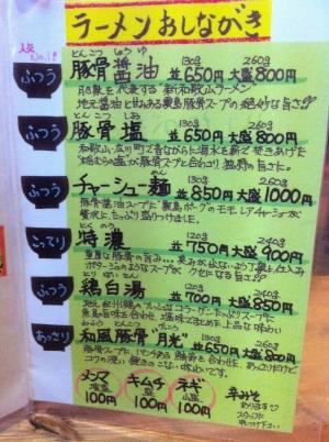 AridagawaTsukinoya_002_org.jpg