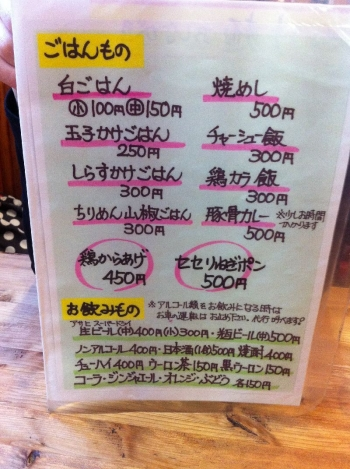 AridagawaTsukinoya_003_org.jpg