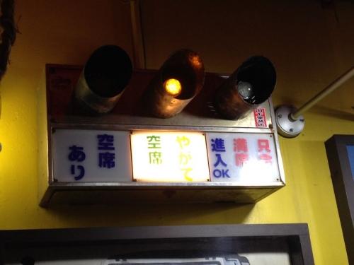 AsahibashiJackSteak_001_org.jpg