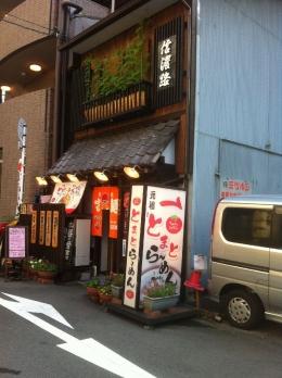 AwazaShinanoji_000_org.jpg