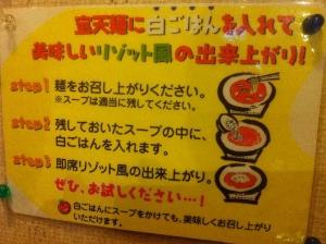 AwazaShinanoji_002_org.jpg
