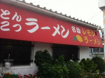 BizenNishiichiTaro_000_org.jpg