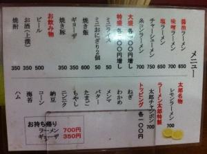 BizenNishiichiTaro_002_org.jpg