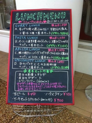 BizennhishiichiArista_001_org.jpg