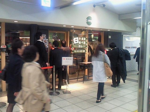 CampIkebukuro_007_org.jpg