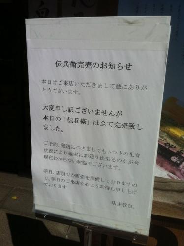 ChanCurryHhonten_006_org.jpg