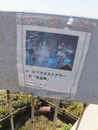 ChitaHazumisaki_007_org.jpg