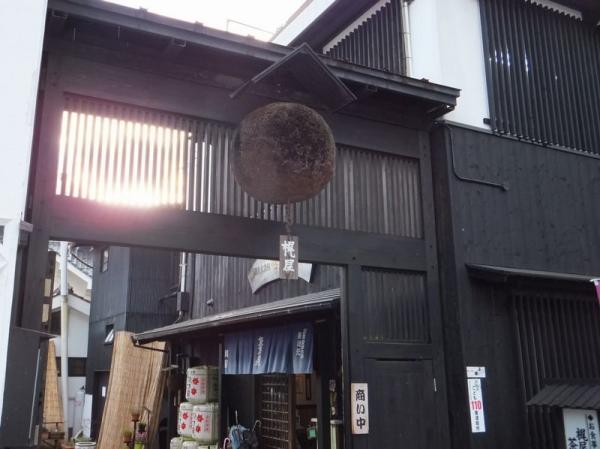ChizuKoyo_007_org.jpg