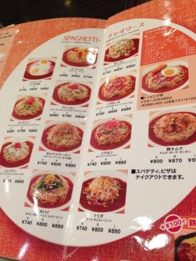 CiaoNo5HoriuchiBld_002_org.jpg