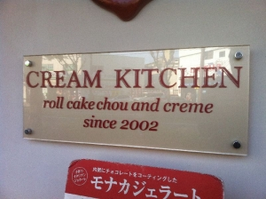 CreamKitchenKema_005_org.jpg