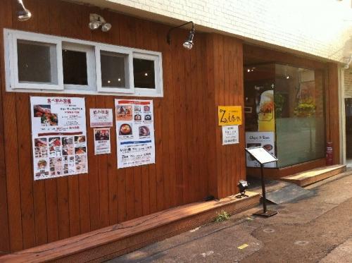 DaikokuchoZion_001_org.jpg