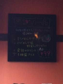 EbimeshiyaAoe_006_org.jpg