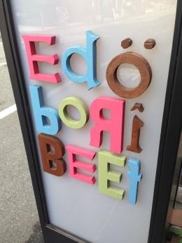 EdoboriBeef_009_org.jpg