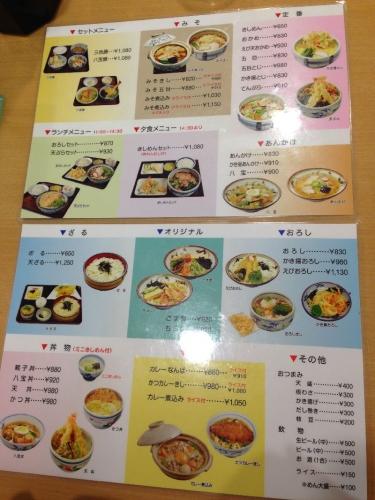 EscaYoshida_002_org.jpg