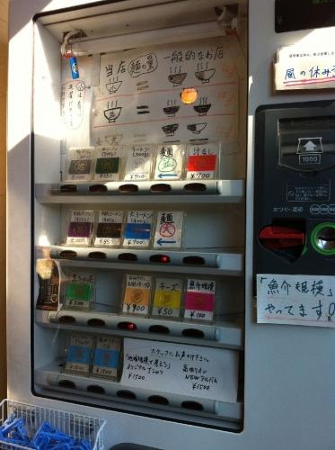 FushimiChikyukibo_000_org.jpg
