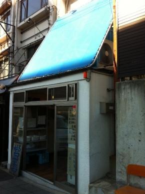 FushimiChikyukibo_009_org.jpg