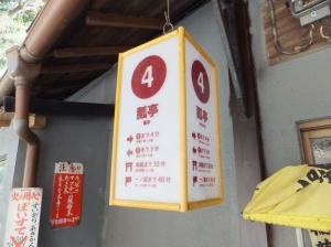 FushimiInari_006_org.jpg