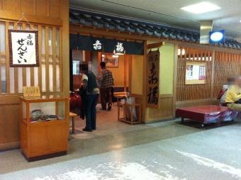 FutamiAkafuku_003_org.jpg