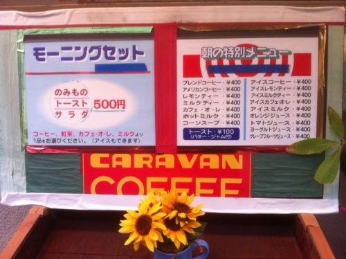 GinzaAmerican_001_org.jpg