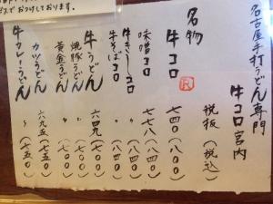 GyukoroMiyauchi_002_org.jpg