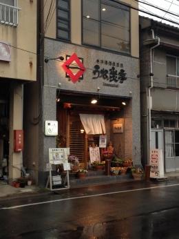 HamamatsuUnasumi_001_org.jpg