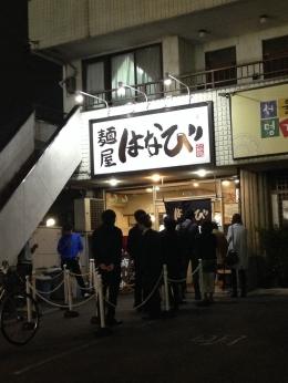 HanabiTakabata_000_org.jpg
