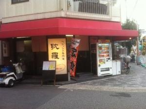 HigashiMikuniTanra_000_org.jpg