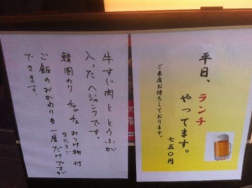 HigashiMikuniTanra_001_org.jpg