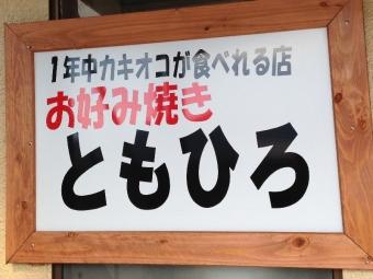 HinaseTomohiro_005_org.jpg