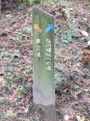 Hirokawadera_008_org.jpg