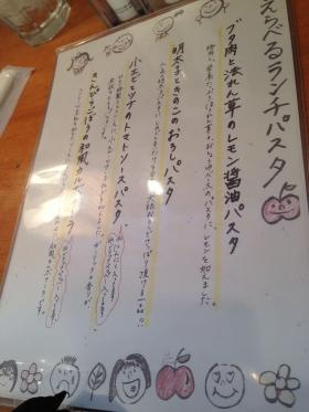 HiyoriMinamikusatsu_001_org.jpg