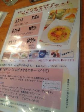HiyoriMinamikusatsu_002_org.jpg