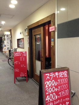 Honmachi1an_000_org.jpg