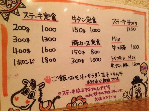 Honmachi1an_002_org.jpg