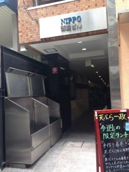 Honmachi1an_009_org.jpg