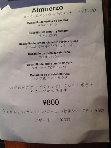 HonmachiBimendi_001_org.jpg