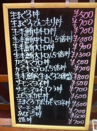 HonmachiDonburihime_001_org.jpg