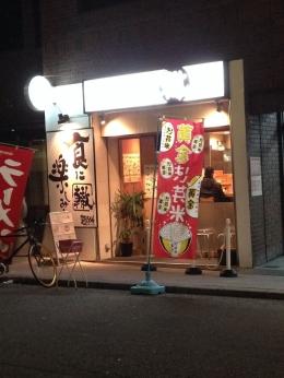 HonmachiWadachi_000_org.jpg