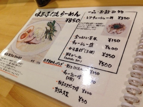 HonmachiWadachi_002_org2.jpg