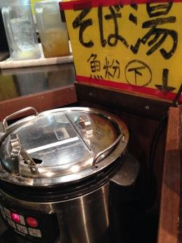 IkebukuroMibu_011_org.jpg
