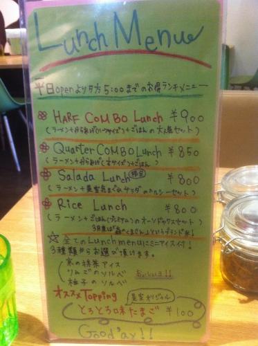 ImadegawaZeku_001_org.jpg