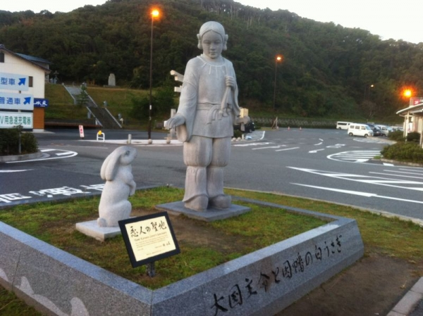 InabaUsagi_003_org.jpg