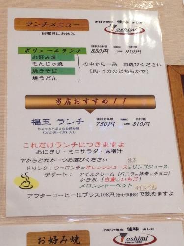 InuyamaYoshimi_000_org.jpg