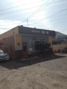 InuyamaYoshimi_012_org.jpg