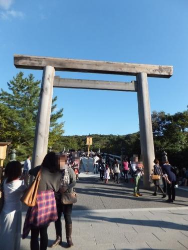 IsejinguNaiku_001_org.jpg