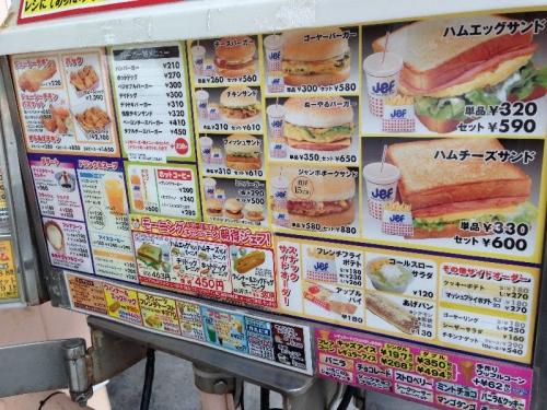 JefTomigusuku_003_org.jpg